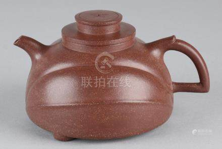 Old / antique Chinese porcelain teapot with text in the