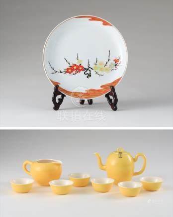 蔡晓芳 杯盘套组、黄釉茶器八件组、松海赏盘( 日本林原美术馆订制)