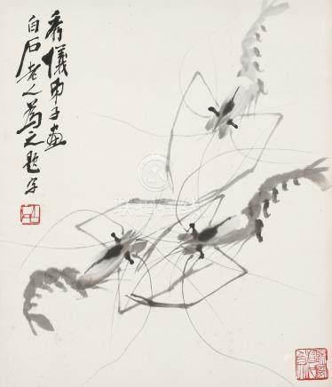 齐白石(题)、郭秀仪(画)-群虾图