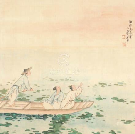 居廉-泛舟