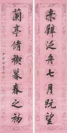 林则徐-书法八言联