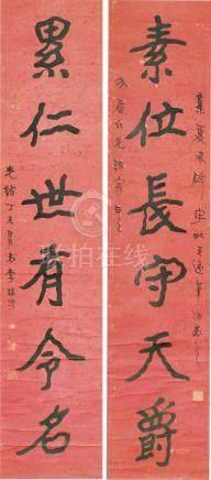 李瑞清-书法六言联
