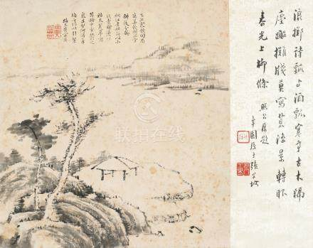 黄宗炎-山水