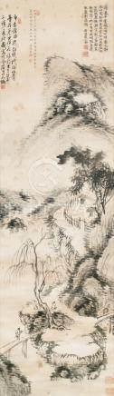 石涛-山水(溥儒题跋)