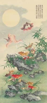 屈兆麟-福海应祥