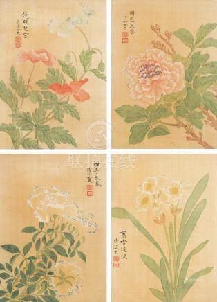 恽冰-国色天香(四件一组)