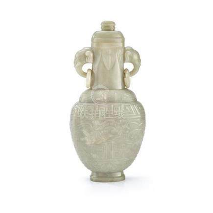 An archaistic celadon jade vase and cover Qing dynasty, 19th