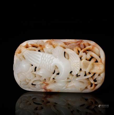 CHINESE WHITE JADE BELT PLAQUE