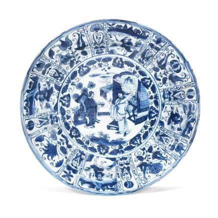 A rare blue and white 'Kraakporselein' dish 17th century