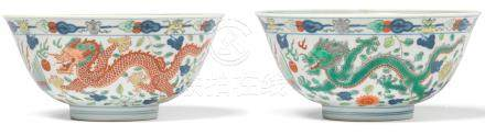 A pair of wucai 'dragon and phoenix' bowls Daoguang seal marks and of the period (2)