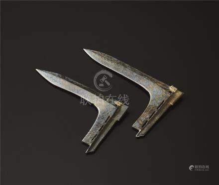 战国时代 青铜戈 (两件)