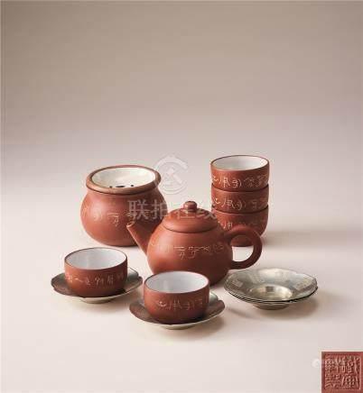 紫砂茶器 (一组)