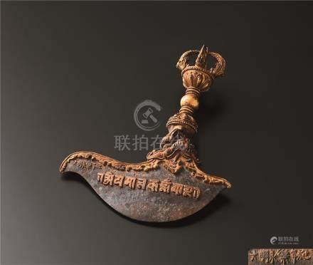 铁鎏金金刚钺刀