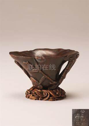 竹雕螭龙灵芝纹杯