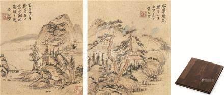 山水图 设色纸本