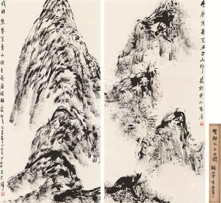 山水图双幅 立轴 水墨纸本