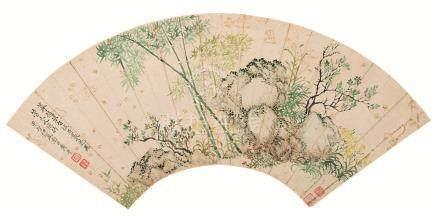 康熙23年(1684) 严花绿竹图 扇面 设色纸本