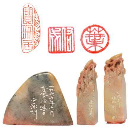 孔平孫 石印章三枚