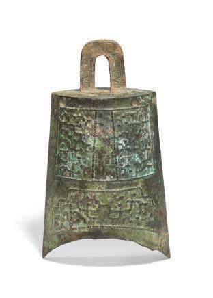 A SMALL BRONZE BELL, YONGZHONG