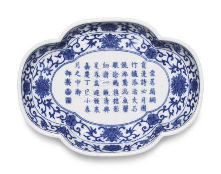 清嘉慶   清嘉慶 青花御題詩海棠式茶盤《 嘉慶丁巳小春月之中瀚 》,「嘉」「慶」印,《 大清嘉慶年製》款
