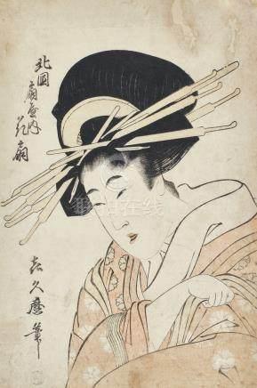 KITAGAWA KIKUMARO (TSUKIMARO) (CIRCA 1776-1825)THE COURTESAN HANAOGI OF THE OGIYA IN HOKKOKU (HOKKOKU OGIYA HANAOGI) EDO PERIOD, 19TH CENTURY