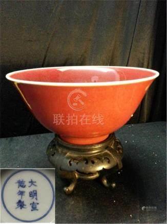 ming Porcelain bowi