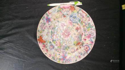 Qin guan xu Dynasty  Porcelain Dish