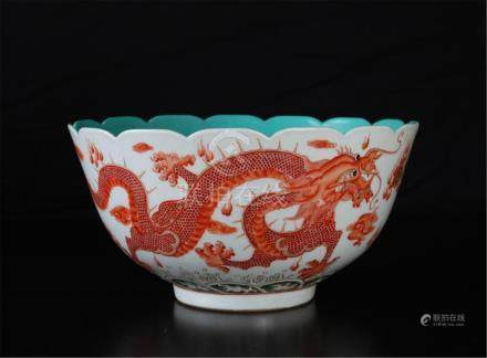 Antique Chinese Famille Rose Bowi