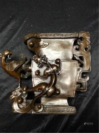 Old china Bronze