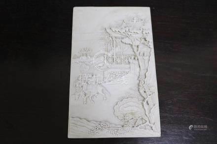 Qiongqiyuan Mark,A Porcelain Plate