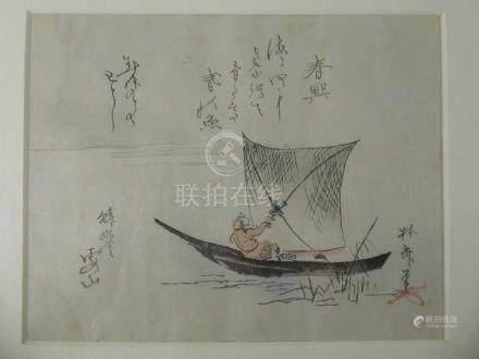 Holzschnitt, Japan 19.Jh., Fischer mit Segelboot, u.PP i.R., Ausschnitt 18,5cm x 15cm