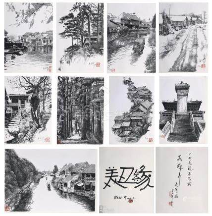 ELEVEEN PAGES OF CHINESE ALBUM PAINTING OF LANDSCAPE