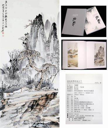 CHINESE SCROLL PAINTING OF MOUNTAIN VIEWS WITH PUBLICATION