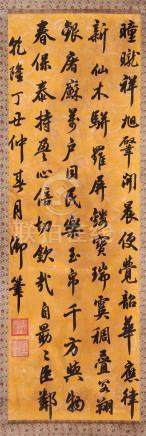 CHINESE SCROLL CALLIGRAPHY ON YELLOW PAPER