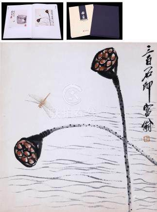 CHINESE SCROLL PAINTING OF DRAGON AND LOTUS WITH PUBLICATION