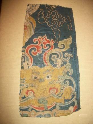 Fragment de lampas, Chine, dynastie Yuan ou Ming, fin XIVème début XVème siècle, satin bleu,