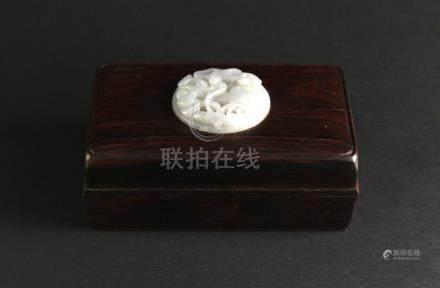 Rose Wood Inlay with Jade Jewelry Box 1960s