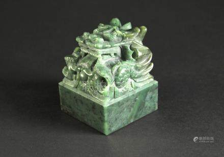 Green Jade Carved with Dragon Button Seal
