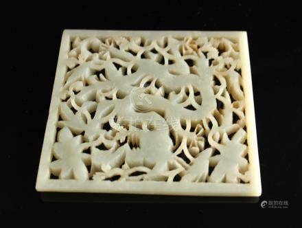Jade Carved with Dragon Square Pendant 1960s