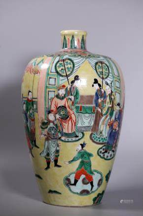 Lg Chinese Qing Famille Jaune Porcelain Meiping