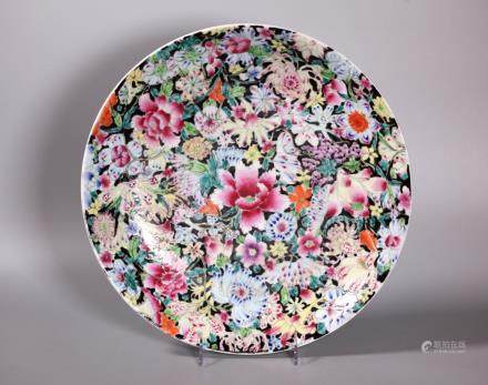Large Chinese Mille Fleur Porcelain Charger