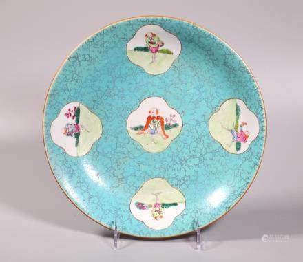Chinese 18C Qianlong Turquoise Porcelain Wide Bowl