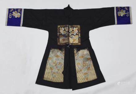 Chinese Vintage Dark Silk Coat, Gold Embroidery