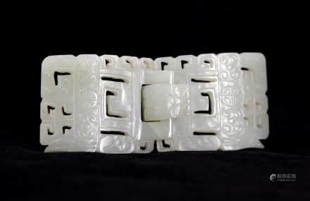 Chinese 18 Century White Jade Double Dragon Buckle