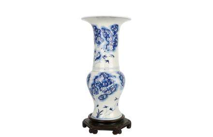 A Chinese Blue And White Porcelain Vase With Base