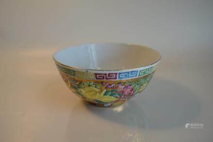 潮州彩瓷 粉彩描金三多纹饰碗:Chaozhou color porcelain   Pastel outline in gold More than three Decorative Bowl: