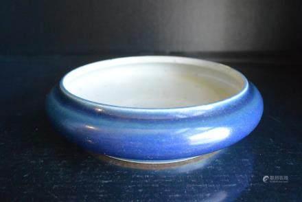 清代 祭蓝釉镗罗形圆笔洗:Qing Dynasty blue glaze jurassic round brush washer