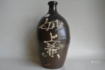 """黑釉""""妙上兼""""题款梅瓶:A Finely Dark Glazed Mei-Ping Vase. Height 32.3cm."""