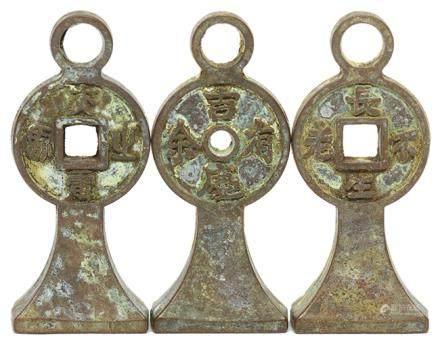 銅錢幣形印章三件