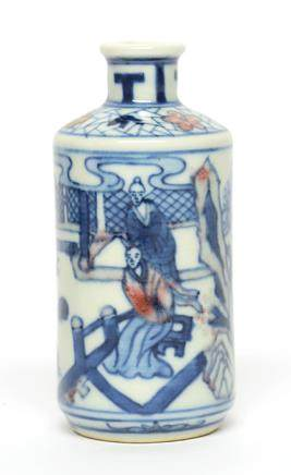 60年代 青花釉裏紅山水人物鼻煙壺 - '大清雍正年製' 款
